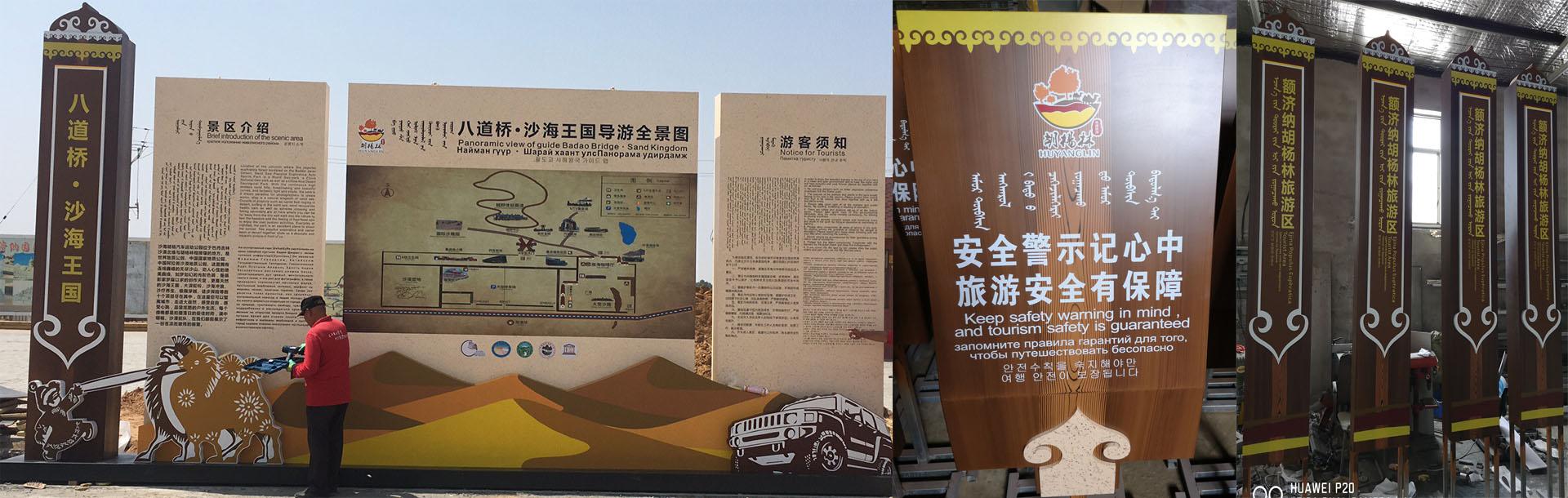 内蒙古额济纳胡杨林景区