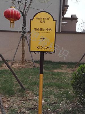 孔雀城标牌